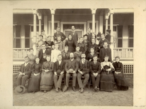 The class of 1895 had their photograph taken on the steps of the first Dexter Richards Hall (1892-1935) with Principal Cummings, front row, center. I believe it was when the class gathered to celebrate their 50th Reunion in 1945 that they instituted a prize to be given each year to a senior as the first one was given in 1946.